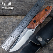 HX OUTDOORS fixed blade straight knife rosewood knife handle 5Cr15Mov blade knife camping hand tools survival hunting knive