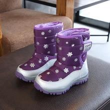 Зимние ботинки SKHEK на платформе для мальчиков, Детские Резиновые Нескользящие зимние ботинки, обувь для девочек, для детей старшего возраста, водонепроницаемые теплые зимние ботинки