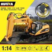 HUINA 1550 RC экскаватор с поворотом на 680 градусов ковш из сплава 1/14 15CH строительный автомобиль игрушка в подарок с холодным звуком/светильник