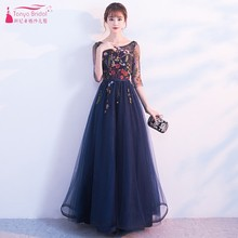 Scoop Neck Lace Bridesmaid Dresses Floor Length Navy Blue Fo