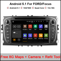 1024 600 Android 5 1 1 Black Color 7 Inch Car DVD Player For FORD Focus