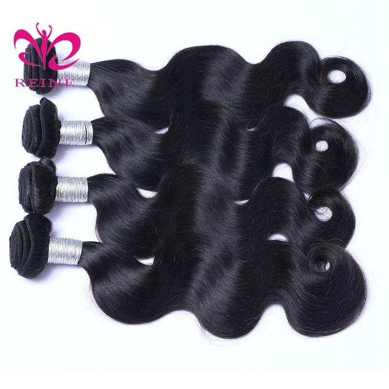 Βραζιλιάνικες δέσμες σωμάτων κύματος - Ανθρώπινα μαλλιά (για μαύρο) - Φωτογραφία 1