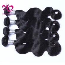 Brazil test hullámcsomagok 100% -os emberi haj 3 vagy 4 lehet vásárolni Reine Hair Weave Csomagok Non Remy Hair Extensions ingyenes szállítás