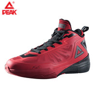 PEAK Men's Professional Guards Basketball Shoes Low cut LIGHTENING breathable outdoor sneaker