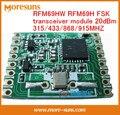 Быстрая Бесплатная Доставка 20 шт./лот RFM69H 20dBm высокой мощности беспроводной приемопередатчик модуль/ФСК модуль 20dBm Частота 315/433/868/915 МГЦ