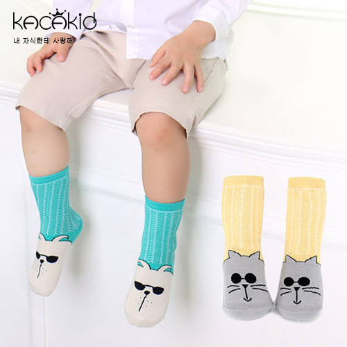 KACAKID Children Socks Cute Animal Expression Pattern Unisex Baby Children Socks Anti-slip Kids Baby Children Boy Socks  Ka 1131