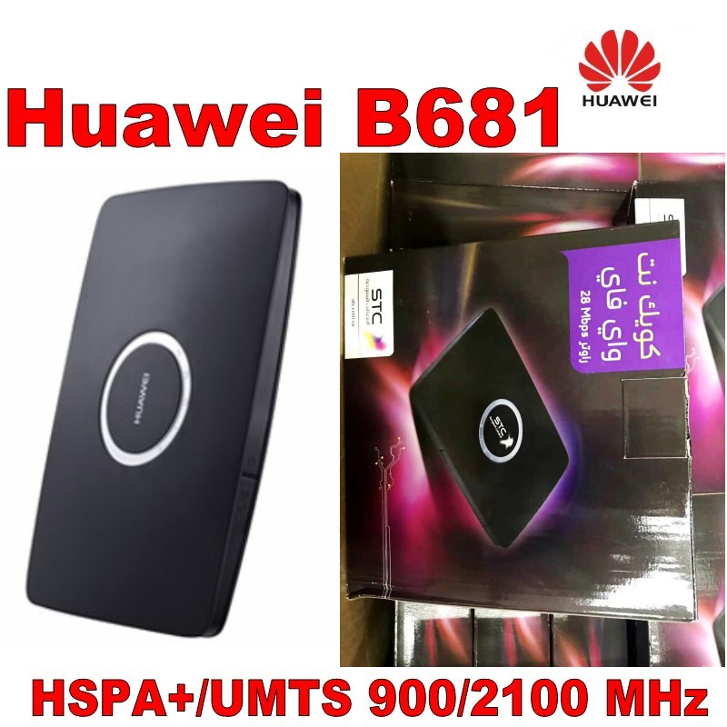 lot of 2pcs 100% brand new huawei b681 lan router,28.8mbps 3g huawei b681