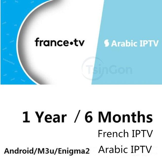 SUNATV 7000 + canales francés árabe España nos Italia m3u Android Tv box acosador inteligente griego holandés Marruecos Croacia suscripción