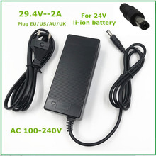 24V akumulator ładowarka akumulatorów litowych serii 7 29.4V 2A rower elektryczny ładowarka akumulatorów litowych wtyczka DC złącze 29.4V 2A ładowarka