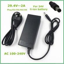 24v li ion bateria de lítio carregador 7 séries 29.4v 2a bicicleta elétrica carregador de bateria de lítio dc plug conector 29.4v 2a carregador