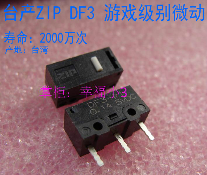 4pcs/lot Made In Taiwan 100% Original ZIPPY ZIP DF3 Mouse Micro Switch Mouse Button Switch 20 Million Times Life