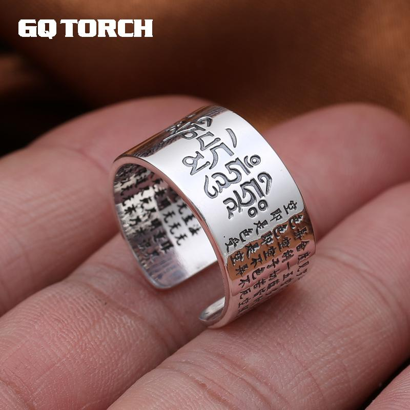 Solid 999 Sterling Silver Sanskrit Buddhist Mantra Rings Wide For Men And Women Six Words Sutra Signet Rings Prayer Jewelry