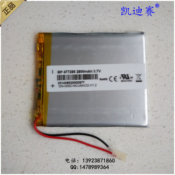<font><b>3</b></font>.7v li po li-ion batteries lithium polymer battery <font><b>3</b></font> <font><b>7</b></font> v lipo li ion rechargeable lithium-ion for 477285 <font><b>2800mah</b></font> M603 407285 image