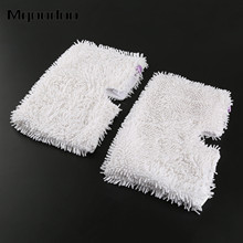 New 18x32cm Replacement Cleaning Microfiber Pads For Shark Pocket Washable Steam Mop Microfiber Cloth S3550 S3501 S3601 S3901 2pcs lot replacement microfiber mopping cleaning cloth mop pads for ecovacs winbot w830 free post