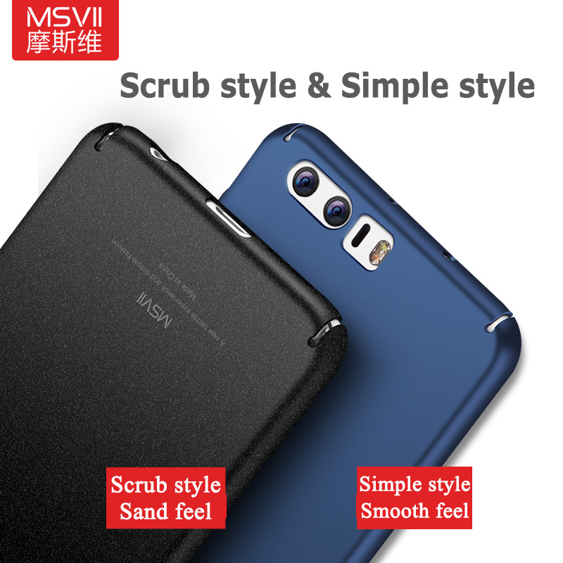 the latest f9f4a 10b84 US $4.99 | New luxury Original MSVII Brand Huawei Honor 8 case silicone  scrub cover hard PC Back cover For huawei honor8 cases 5.2