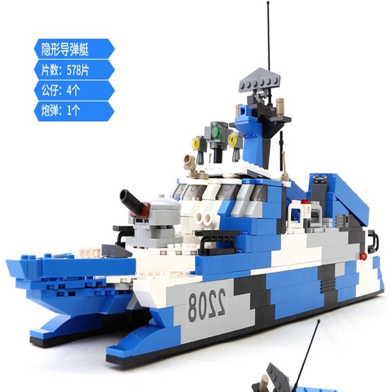 GUDI marine crops Navy alert ship frigate Building Block Bricks - Mainan pembinaan - Foto 2
