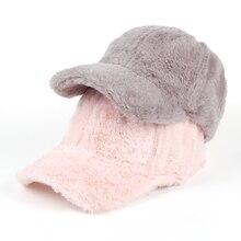 VORON Winter pompom pink suede baseball cap Women autumn casual streetwear hat 2017 Elegant female