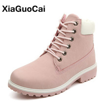 XiaGuoCai Brand 2017 Women's Autumn Shoes Winter Boots For Women Big Size Female Ankle Boots Lace Up Warm High Top Couple Shoes