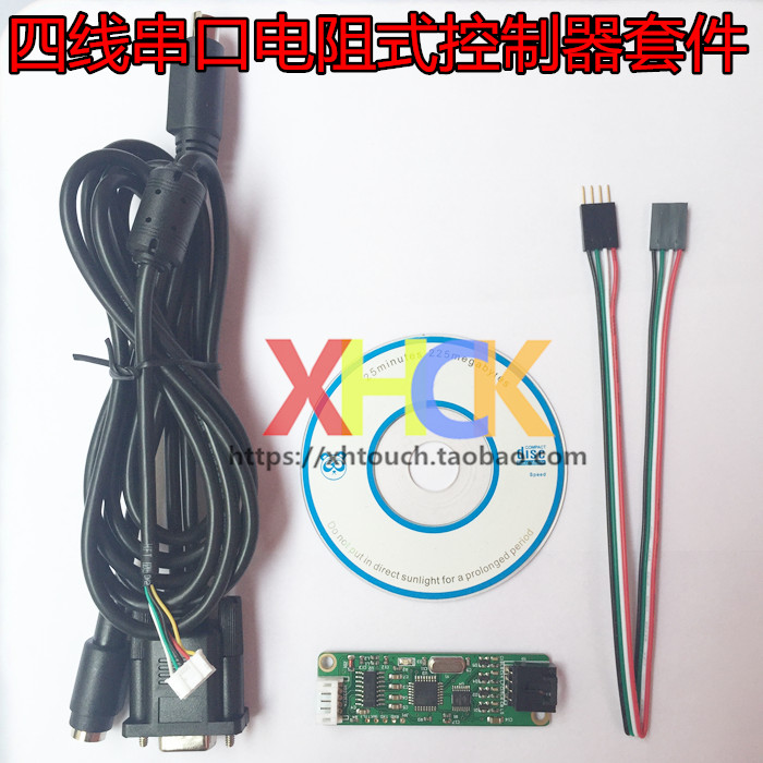 4 wire resistive touch screen PS2/COM/ /PS2/RS232 serial mouse controller driver card socket
