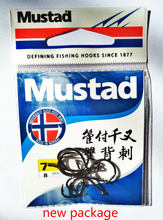10packs/lot Mustad hooks for sea fishing  10757sp-bn# double backstab hook high carbon steel barbed hook fishing supplies pesca