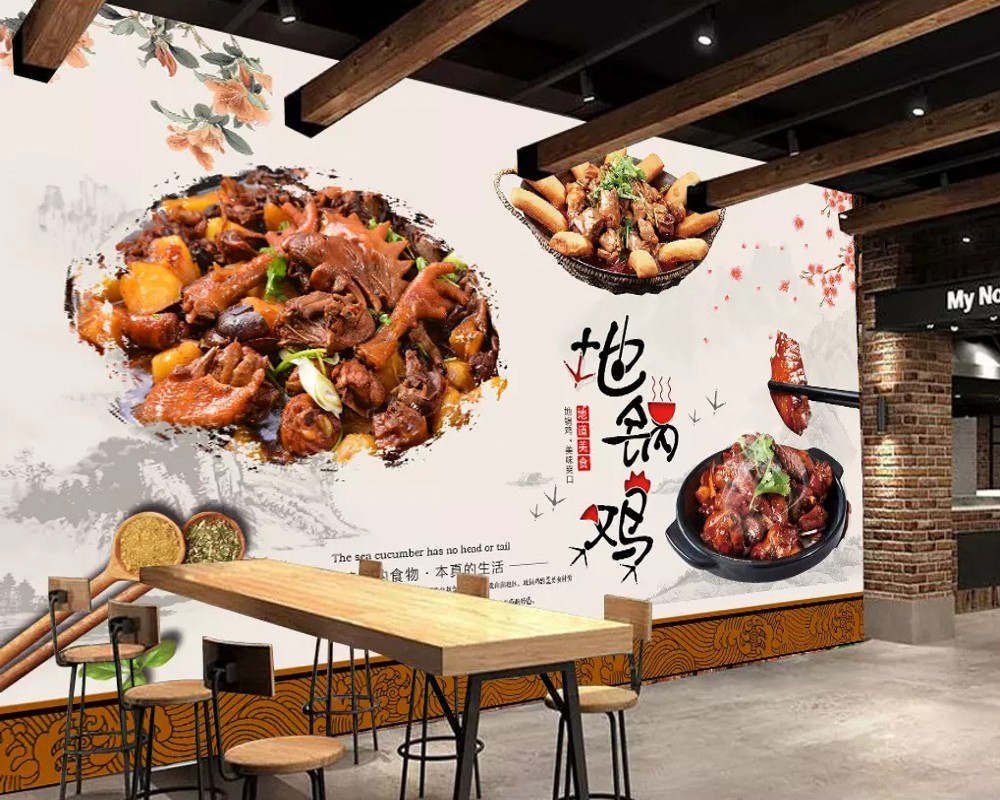 Free Shipping Custom Wallpaper Mural Chinese Vintage Retro Restaurant Gourmet Eat Goods Pan Chicken Shop Background Wall Deco image