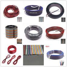 Светодиодный кабель 2 метра 22awg 20awg 18awg красный черный