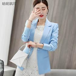 Для женщин пиджаки для и куртки 2019 осень весна приталенный, с одной пуговицей длинные офисные Небесно голубой розовый пиджак женский