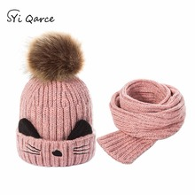 SYi Qarce 2Pcs Children Warm Autumn Winter Knitted Hat with Scarf Set Skullies Beanies for Boy's Girl's Christmas Gift NT034-40