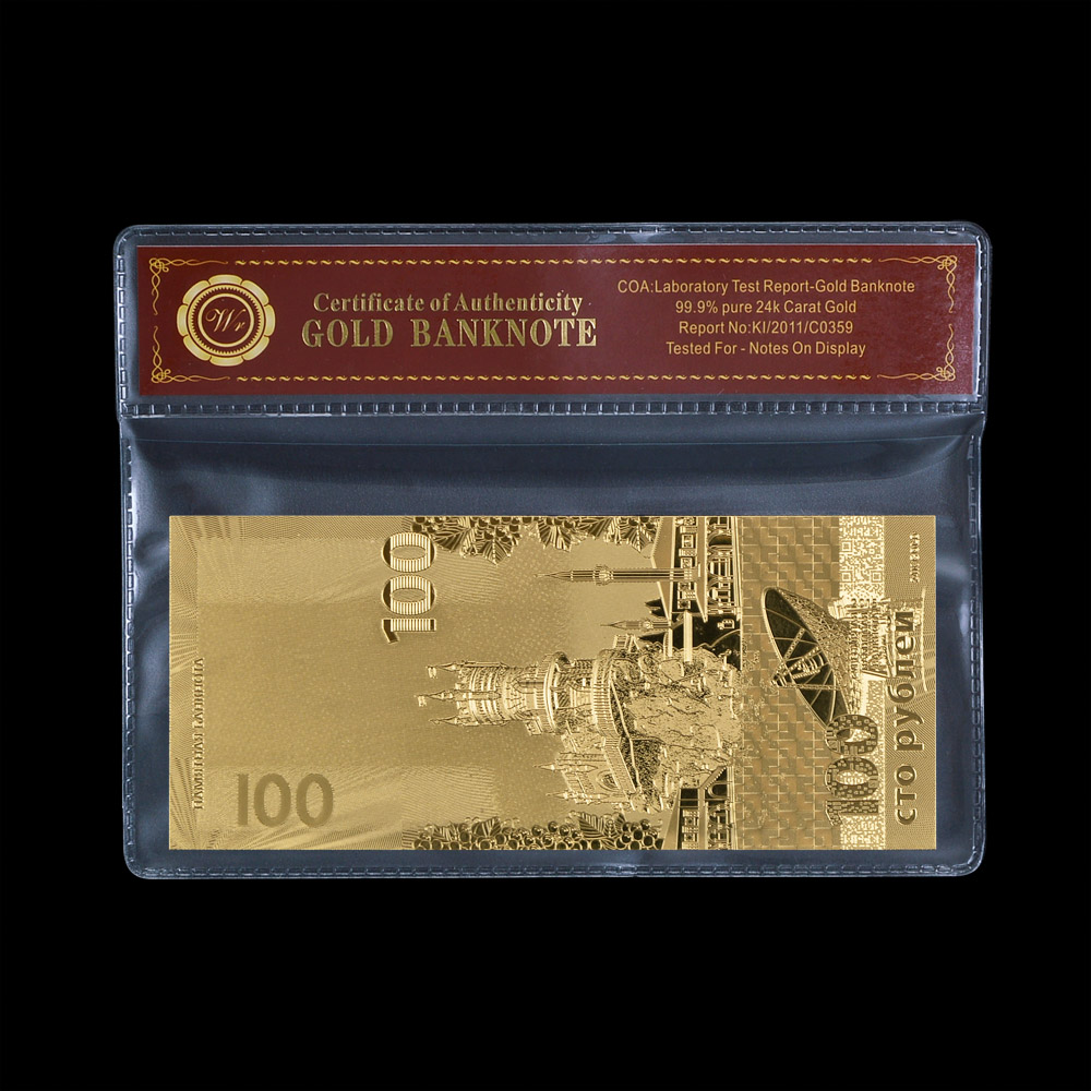 Bank Note 24K Gold Foil Plated Russia 100 Ruble Gold Banknote with PVC COA Gift for Business and Collection