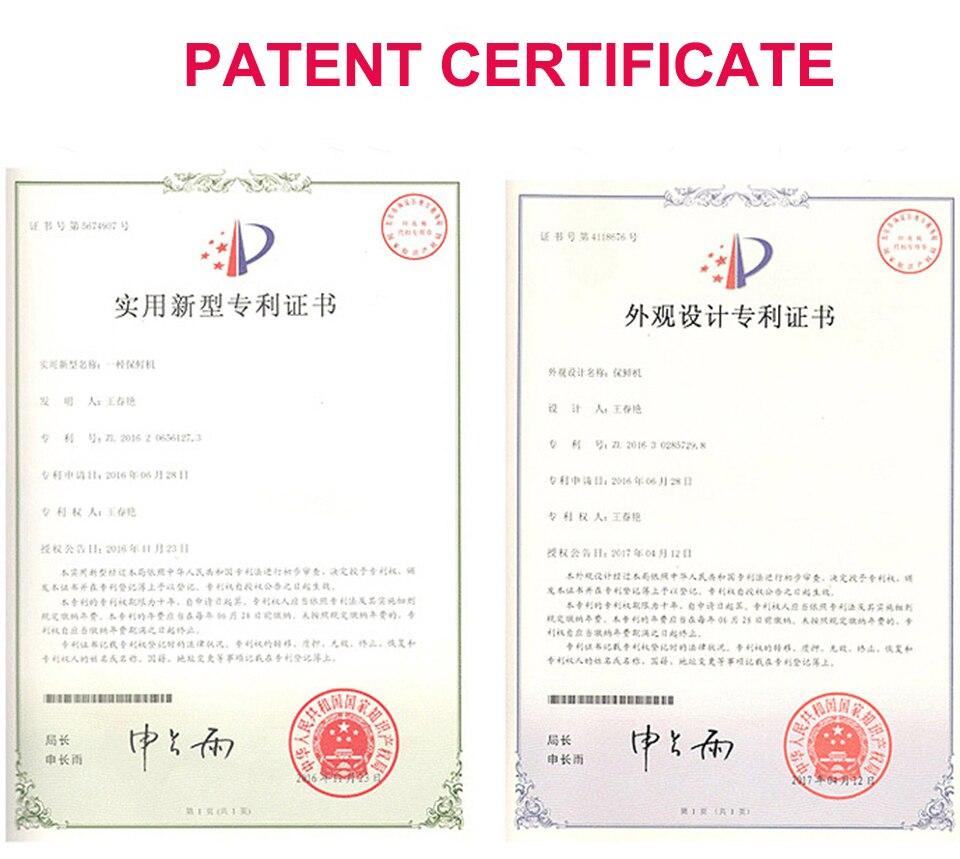 patent cert 960.