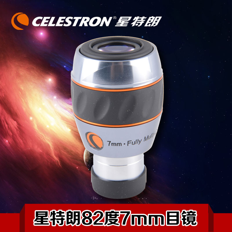 Celestron 93430 Luminos 7mm Eyepiece 82 wide angle 7 mm eyepiece Large - field astronomical telescope accessories 93430 pl3 6mm eyepiece telescope accessories