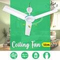 20 дюймов 12 В 6 Вт мини Электрический Потолочный вентилятор вентиляторы USB Домашний кондиционер кулер вентиляторы Li-Ion для общежития летний о...