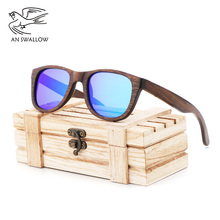 New style retro trend green environmental protection bamboo palm wood fashion male Sunglasses Polarized