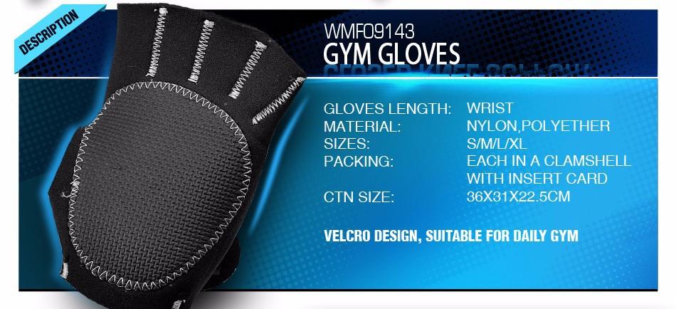 WMF09136-gym-gloves1111-03