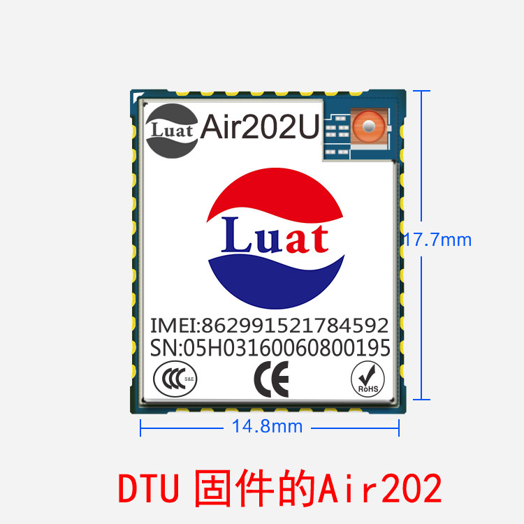 GSM/GPRS Module Server With DTU Firmware Is Fully Configured Automatically, Luat Develops Air202U For The Two Time.