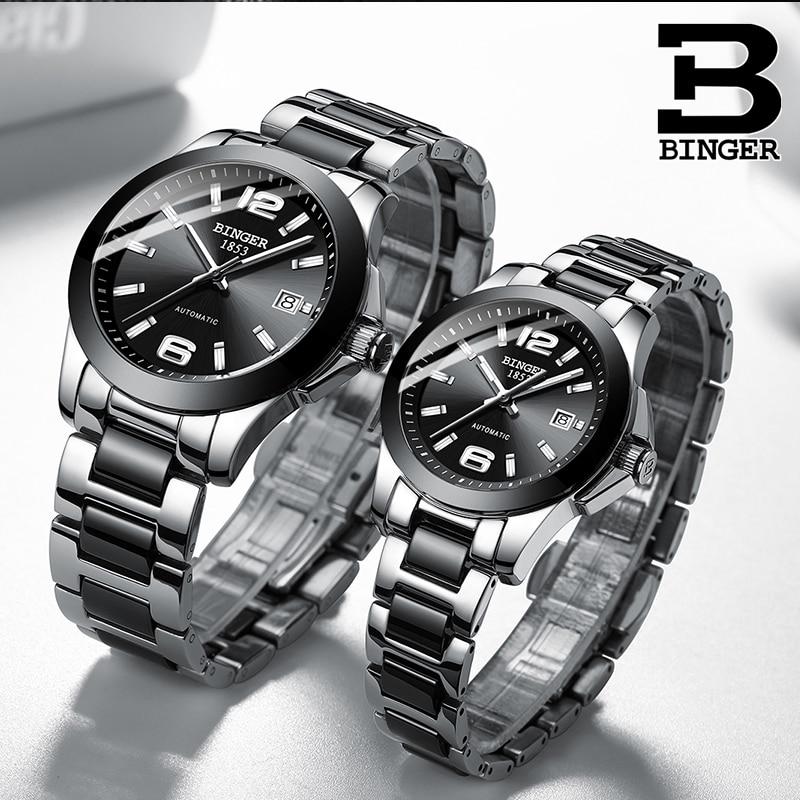 Switzerland Luxury Brand BINGER Mechanical Wristwatches Ceramic Women's watches lovers style 100M Water Resistance BG-0358-4