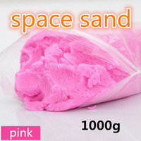 Pink 500G Bag Hot Sale Dynamic Educational Amazing No Mess Indoor Magic Play Sand Children Toys