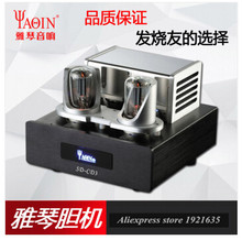 YAQIN SD CD3 6N8P Vacuum Tube Signal Sound Effect upgrade Hi End Buffer Processor for CD player