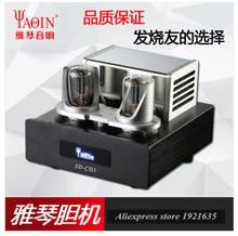 YAQIN SD CD3 6N8P vakumlu tüp sinyal ses efekti yükseltme Hi End tampon işlemci CD çalar