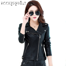 цены на 2017 Fashion Autumn Zipper faux leather coat Plus Size Short Motorcycle moto basic jacket Turn-down Collar PU women outwear 4XL  в интернет-магазинах