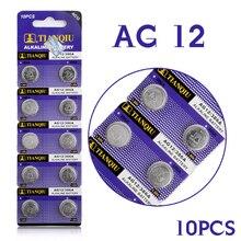 Real Power Button Battery 10pcs LR43 Cell Coin Alkaline AG12 V12GA SR43W SG12 260 1.55V EE6213