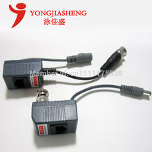 Free Shipping CCTV UTP CAT5 RJ45 Balun Video Power for camera passive video balun transceiver 10PCS