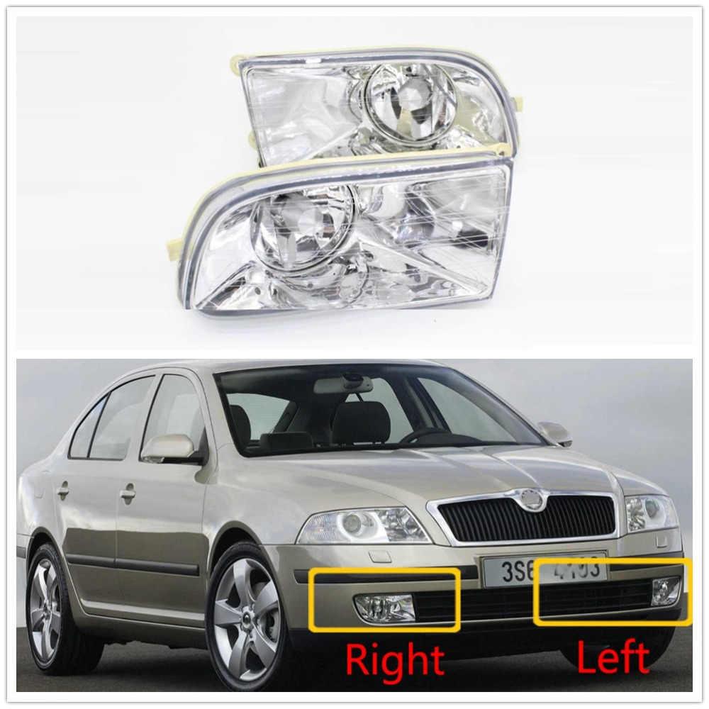 2 × シュコダオクタための A5 MK2 セダンコンビ 2004 2005 2006 2007 2008 車のスタイリングフロントハロゲン曇ライトと電球