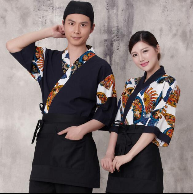 Femme Costume Costume Femme Serveuse Japonaise Japonaise Costume Serveuse tBQsdChrxo