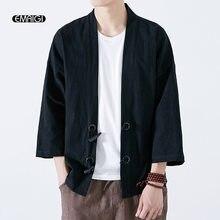 Hommes Mode Casual Cardigan Veste Rue De Mode Hip Hop Mâle Solide Couleur Kimono  Mince Survêtement Manteau 416e51a0c1f3