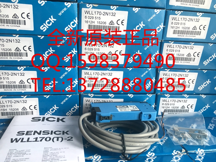 WLL170-2N132  Photoelectric SwitchWLL170-2N132  Photoelectric Switch