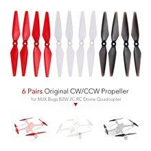 EBOYU 3 Sets * Original CW/CCW Propeller for MJX Bugs 2C B2W RC Drone Quadcopter