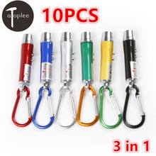 10pcs 3 in 1 Mini Laser Pen Pointer LED Flashlight UV Torch Light With Keychain Pocket LED Pen For Working Camping