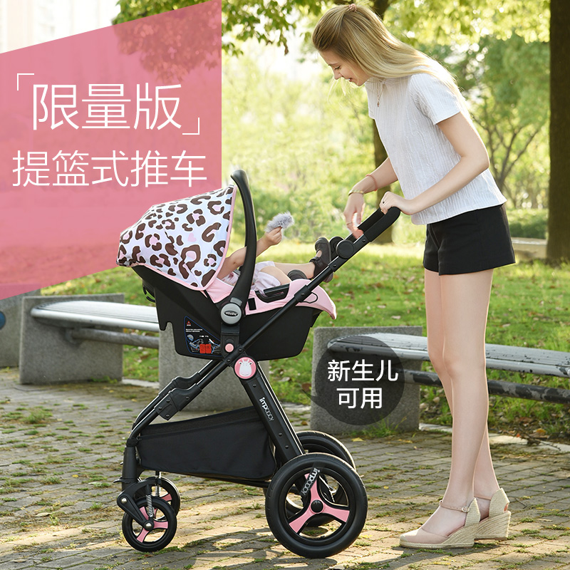 Baby stroller with carrycot 2 in 1,babysing High-landscape foldable pushchair for newborn baby,travel system
