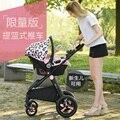 Carrinho de bebê com alcofa 2 em 1, babysing Alta-paisagem dobrável carrinho de bebé para o bebê recém-nascido, travel system